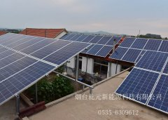 <b>太阳能发电安装常见问题有哪些</b>