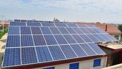 <b>太阳能电池板的安装铺设</b>