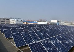 山东太阳能发电的分类