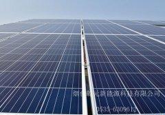 烟台太阳能发电装置
