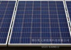 烟台太阳能发电的应用