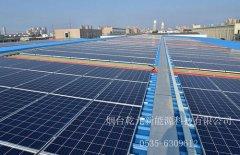 烟台太阳能发电的方位角与倾斜角怎么选