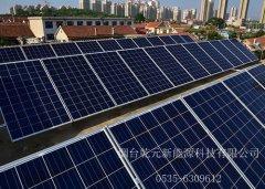 烟台太阳能发电设计需要考虑的因素