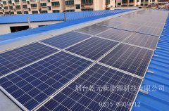 烟台太阳能发电的可靠性分析
