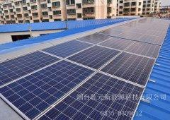 烟台太阳能发电存在的问题