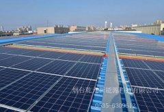 烟台太阳能发电运维要求