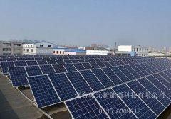 分布式烟台太阳能发电应用