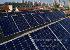 <b>烟台太阳能发电是如何防雷的</b>