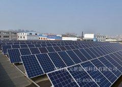 <b>太阳能发电的铝架介绍</b>