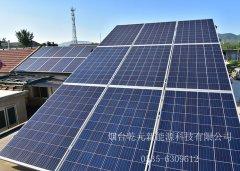 <b>光伏控制器在太阳能发电中的应用</b>